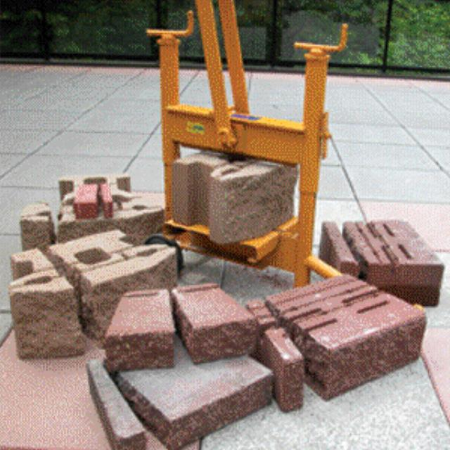 Where to find SPLITTER, RETAINING WALL BLOCK in St. Paul